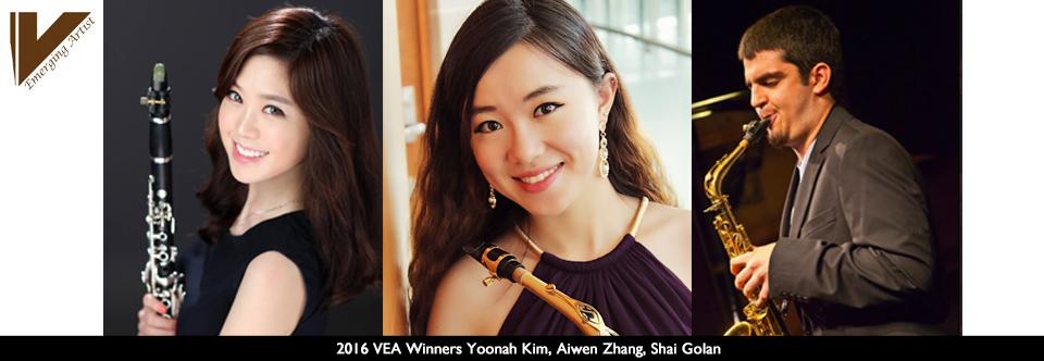2016 VEA Prize Winners!
